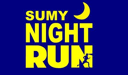 Sumy Night Run