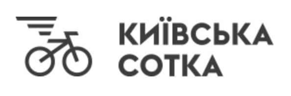 Киевская сотка