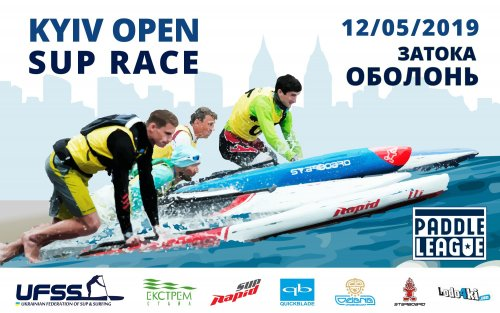 Kyiv Open SUP Race 2019