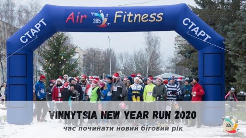 Vinnytsia New Year Run 2020