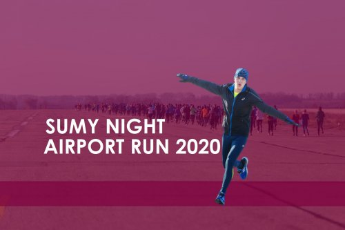 Airport Night Run 2020