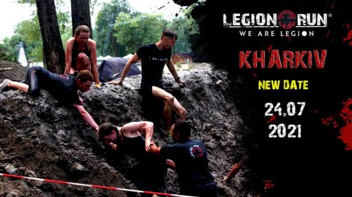 Legion Run Kharkiv